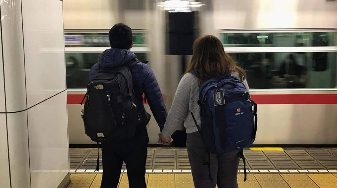The Backpack Couple