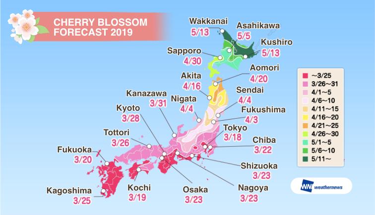 sakura_map_en